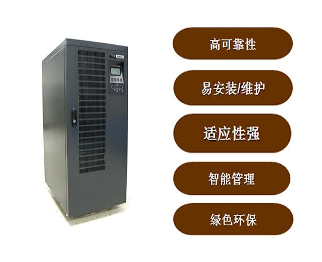 伊顿UPS电源E系列DX 20-40KV