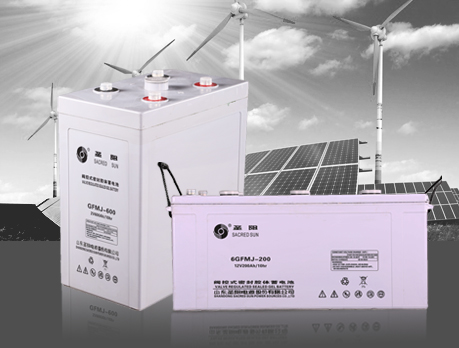圣阳蓄电池GFMJ储能系
