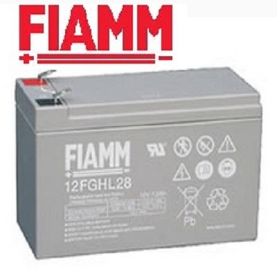 非凡FGHL系列蓄电池