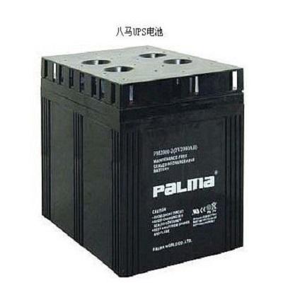 八马蓄电池2V系列50AH
