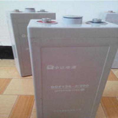 中达电通蓄电池2V系列