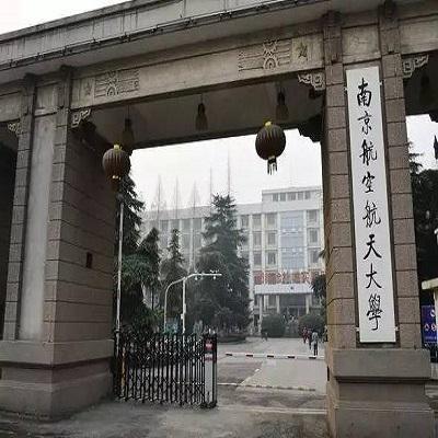 南京航空航天大学配电房直流屏维护方案