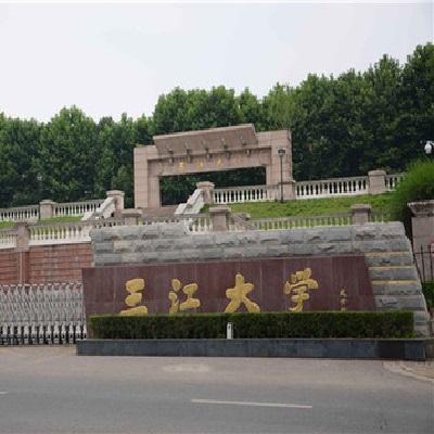 三江学院艾默生不间断电源(UPS)中IGBT的应用