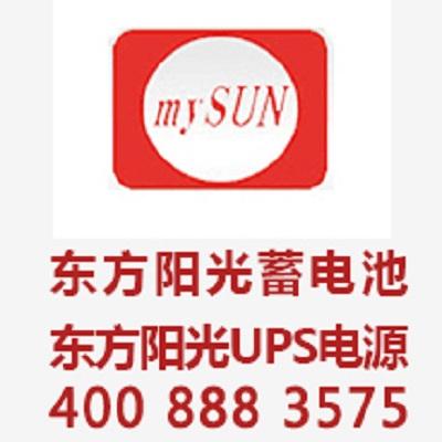 东方阳光STS基本原理图(南京日立信息中心机房)