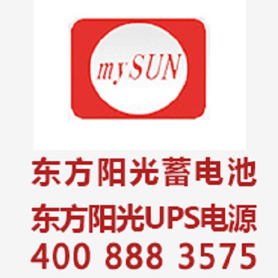 菲特(南京)压片机械信息中心机房捷益达UPS12博12bet使用时的几个注意事项。