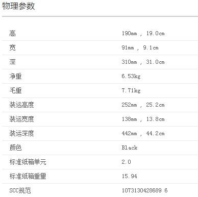济南APCUPS电源550G-CN详细的设计技术参数