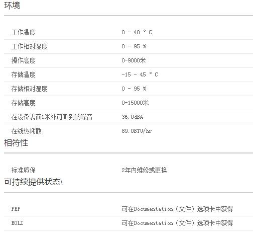 南京APC UPS电源SUA1000R2ICH性能说明1