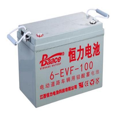 恒力Baace蓄电池EVF系