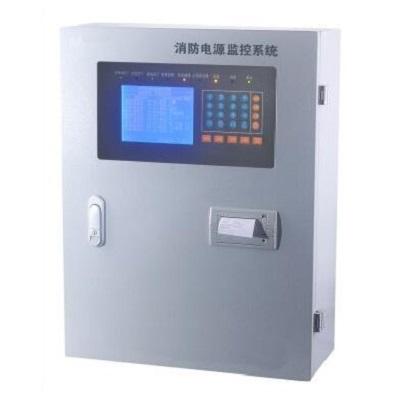 亚川消防设备电源监控