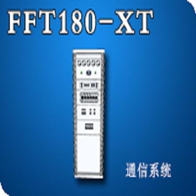 菲富特通信电源FFT180