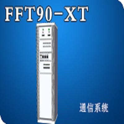 菲富特通信电源FFT90-