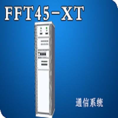 菲富特通信电源FFT45-