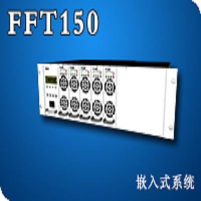 菲富特通信电源嵌入式
