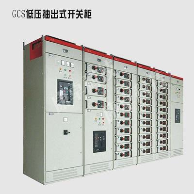 康卓CCS低压抽出式开关
