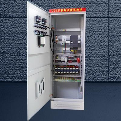 奇峰消防泵巡检控制柜