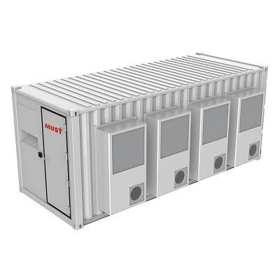 美世乐集装箱型微模块